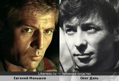 Евгений Меньшов и Олег Даль