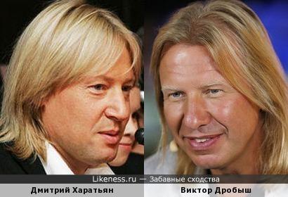 Дмитрий Харатьян и Виктор Дробыш