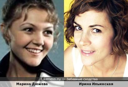 Ирина Ильинская и Марина Дюжева