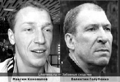 Максим Коновалов и Валентин Голубенко