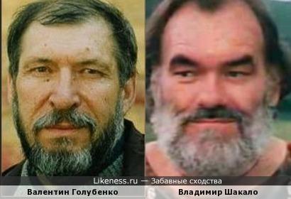 Валентин Голубенко и Владимир Шакало