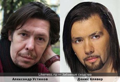 Александр Устинов и Денис Клявер