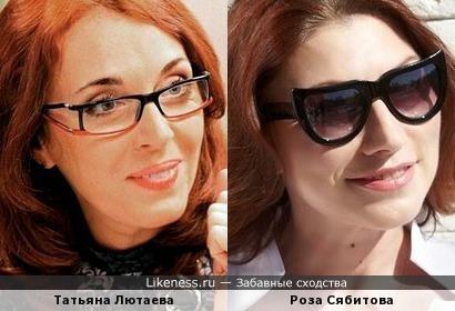 Татьяна Лютаева и Роза Сябитова