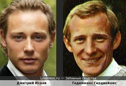 Дмитрий Исаев и Гедиминас Гирдвайнис