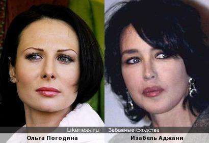 Ольга Погодина и Изабель Аджани