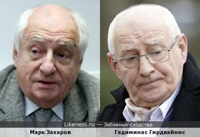 Марк Захаров и Гедиминас Гирдвайнис