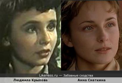 Людмила Крылова и Анна Снаткина