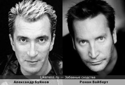 Александр Буйнов и Ронан Вайберт