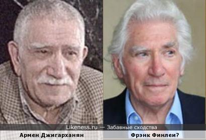 Армен Джигарханян и Фрэнк Финлей