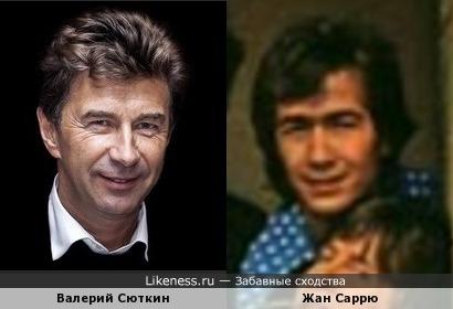 Валерий Сюткин и Жан Саррю