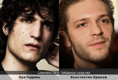 Луи Гаррель и Константин Крюков