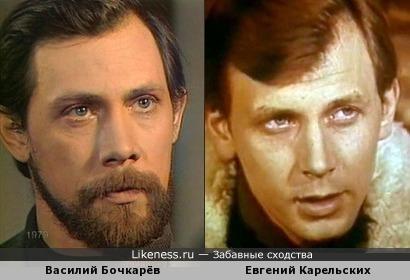 Василий Бочкарёв и Евгений Карельских