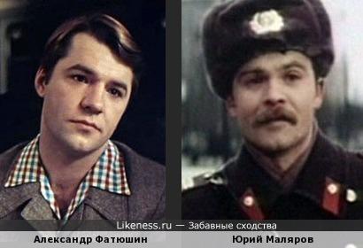 Александр Фатюшин и Юрий Маляров
