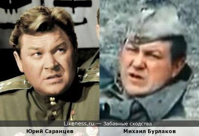 Юрий Саранцев и Михаил Бурлаков