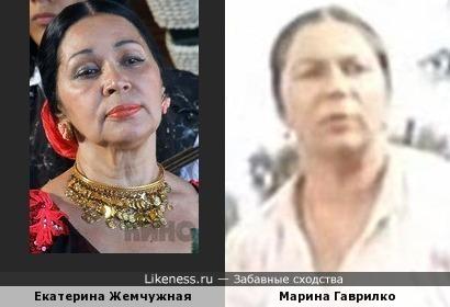 Екатерина Жемчужная и Марина Гаврилко