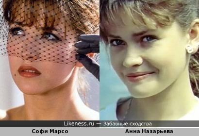 Софи Марсо и Анна Назарьева