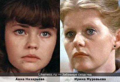 Анна Назарьева и Ирина Муравьева