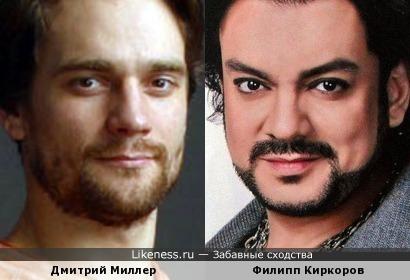 Дмитрий Миллер и Филипп Киркоров