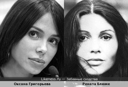 Оксана Григорьева и Рената Блюме