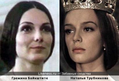 Гражина Байкштите и Наталья Трубникова