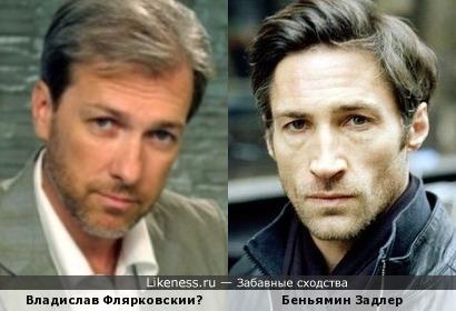 Владислав Флярковский и Беньямин Задлер