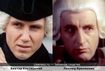 Виктор Костецкиий и Леонид Ярмольник