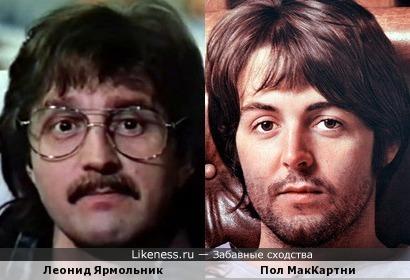Леонид Ярмольник и Пол МакКартни