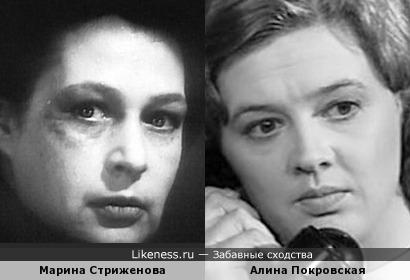 Марина Стриженова и Алина Покровская