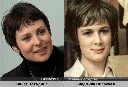 Ольга Погодина и Людмила Нильская