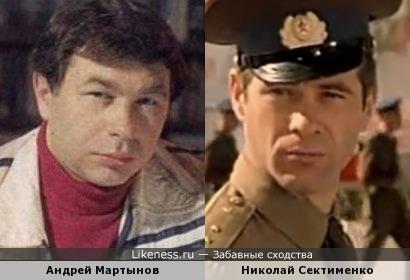 Андрей Мартынов и Николай Сектименко