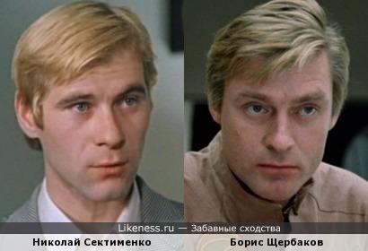 Николай Сектименко и Борис Щербаков