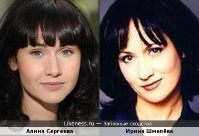 Алина Сергеева и Ирина Шмелёва