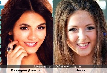 Виктория Джастис и Нюша