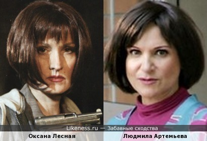 Оксана Лесная и Людмила Артемьева