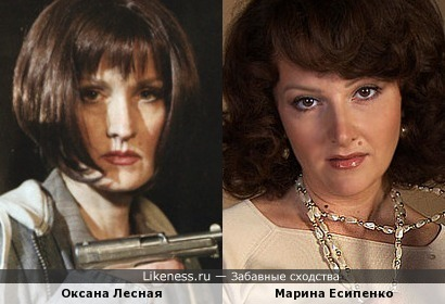 Оксана Лесная и Марина Есипенко