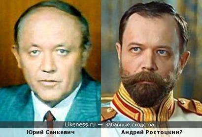 Юрий Сенкевич и Андрей Ростоцкий