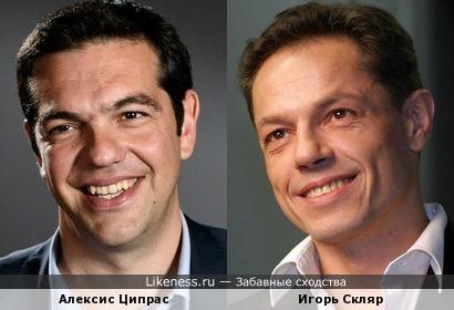 Алексис Ципрас и Игорь Скляр