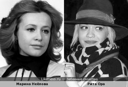 Марина Неёлова и Рита Ора