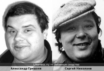 Александр Гришаев и Сергей Николаев