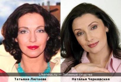 Татьяна Лютаева и Наталья Чернявская