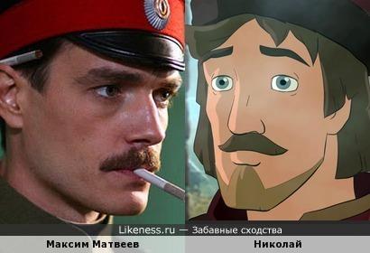 Николай, персонаж м/ф «Крепость. Щитом и мечом» похож на Максима Матвеева