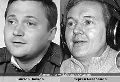 Виктор Павлов и Сергей Балабанов