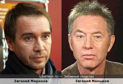 Евгений М. и Евгений М.