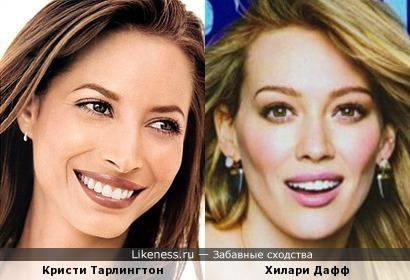Кристи Тарлингтон и Хилари Дафф