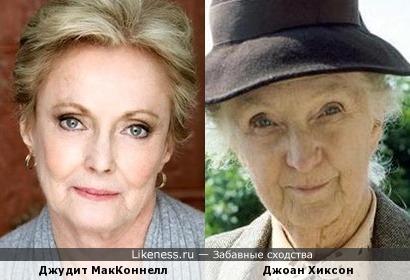 Джудит МакКоннелл и Джоан Хиксон