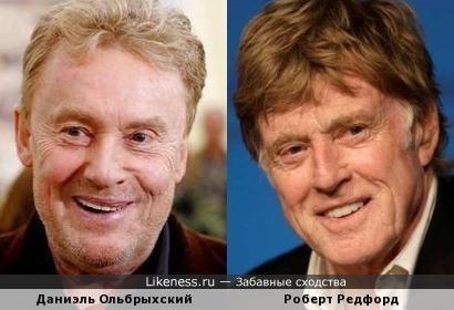Даниэль Ольбрыхский и Роберт Редфорд