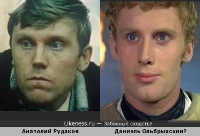 Анатолий Рудаков и Даниэль Ольбрыхский