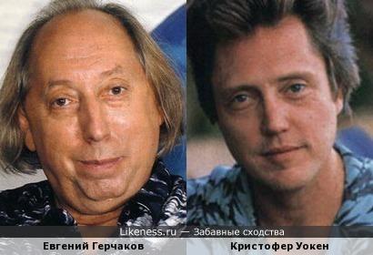 Евгений Герчаков и Кристофер Уокен