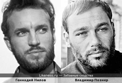 Геннадий Нилов и Владимир Познер