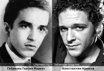 Габриэль Гарсиа Маркес и Константин Крюков